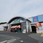 新鮮市場宮野店270m(周辺)